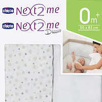 Buy Chicco Next2Me sheets